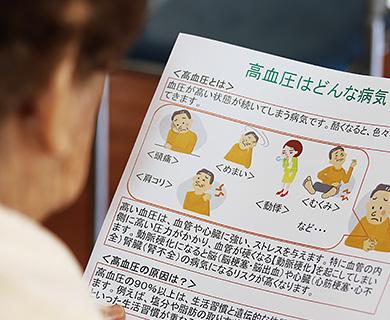 「高血圧について」の勉強会が行われました。