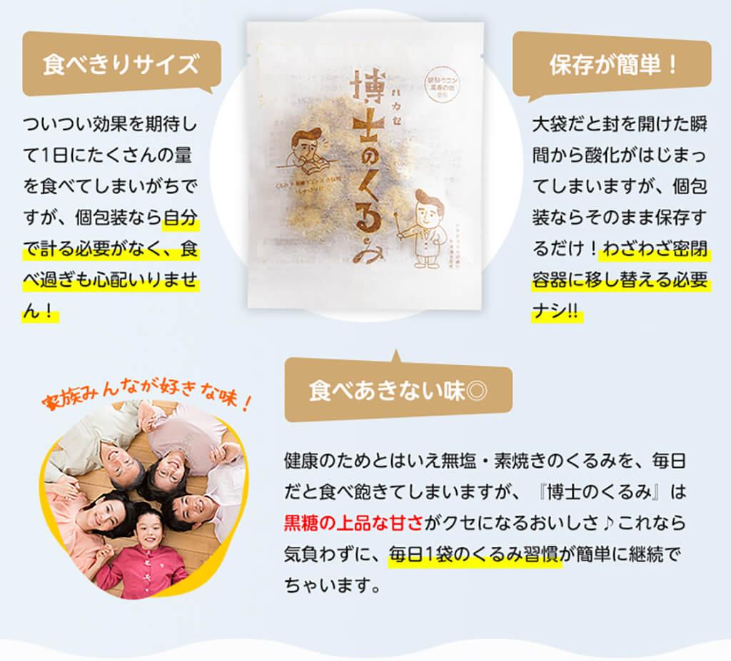 食べ過ぎ防止の個包装がGood◎ 1日1袋の新習慣!!