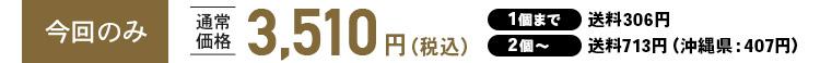 単品購入:萬寿のしずく フレッシュパック 30本入り(10ml×30本)