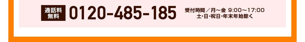 システムの都合上、大変申し訳ございませんが、ランク割引価格がチラシ掲載価格とは異なっております。チラシ掲載価格でご購入希望のお客様は、お電話にてご注文をお願いいたします。
